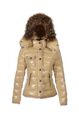 Moncler Armoise Hot Sell Down Jackets For Women Khaki