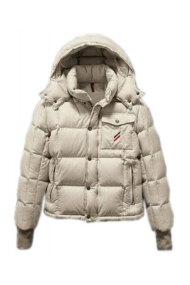 Moncler Reynold Featured Mens Down Jackets Cream-Colored